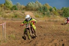 Kondratov Svyatoslav 87 Royaltyfria Foton