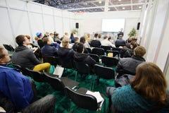konferencja obrazy stock