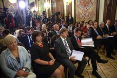 Konferencja prasowa Petro Poroshenko i Christine Lagarde Obrazy Royalty Free