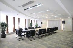 konferenslokal Arkivbild