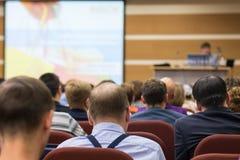 Konferensseminarium Arkivbild