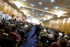 Konferenz Stockfotografie