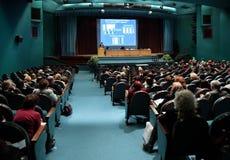 Konferenz im Auditorium Stockfotografie