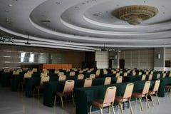 Konferenzsaal Stockbild