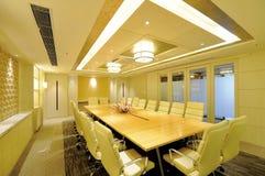 Konferenzsaal lizenzfreie stockfotografie