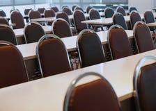 Konferenzsaal in der Universität für Studie lizenzfreie stockbilder