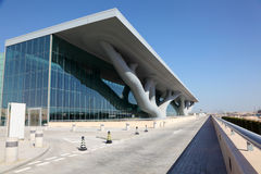 Konferenzzentrum in Doha, Katar Stockbild