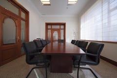Konferenzzimmer Stockfotos