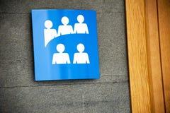 Konferenzzimmer Lizenzfreies Stockfoto