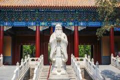 Konfucius tempel, Peking, Kina fotografering för bildbyråer