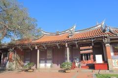 Konfucjuszowy świątynny Tainan Tajwan fotografia royalty free