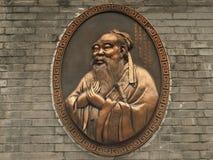 Konfuzius stockbild