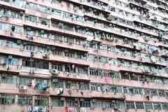 kong снабжения жилищем hong Стоковое фото RF