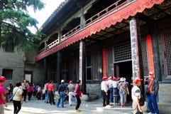 Kong Family Mansion Qufu China Royalty Free Stock Image