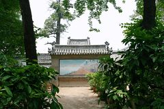 Qufu Kong Lin. Kong Lin, known as San Lin, located 1.5 kilometers north of Qufu, Shandong, is the family cemetery of Confucius and his descendants. It is the stock photo