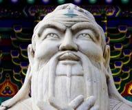 Kong Zi head portrait sculpture Stock Photos