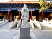 Kong Zi portrait sculpture Stock Photo