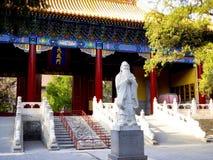 Kong Zi portrait sculpture Stock Image