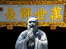 Kong Zi portrait sculpture Stock Photography