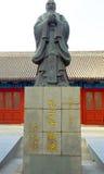 Kong Zi teaching portrait sculpture Stock Image