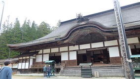 Free Kongobuji Temple At Koyasan Royalty Free Stock Photography - 92162567