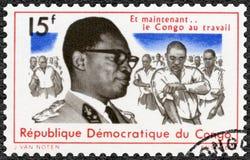 KONGOFLODEN - 1966: visar Joseph Desire Mobutu 1930-1996, Sese Seko Kuku Ngbendu Wa Za Banga arkivfoto