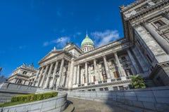 Kongres Argentyński naród. obrazy stock