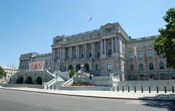 Kongressbibliothek Lizenzfreies Stockbild