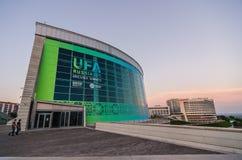 Kongresskorridor i den Ufa staden Mötesplats av BRICS-toppmötet 08-10 juli 2015 Royaltyfri Foto