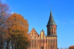 Konigsberg大教堂在晴朗的秋天天 库存图片