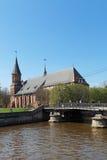 Konigsberg大教堂 免版税库存图片