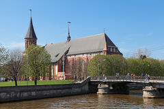 Konigsberg大教堂 库存照片
