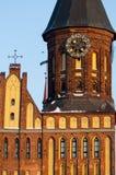 Konigsberg Cathedral Stock Photography