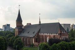 Konigsberg Cathedral. Stock Image