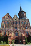 Konigsberg Cathedral Royalty Free Stock Images