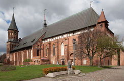 Konigsberg Cathedral Royalty Free Stock Photo