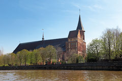 Konigsberg Cathedral, - built in 1333 a Gothic-style inactive Ca Stock Images