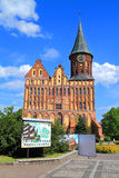 The Konigsberg cathedral on the island Kneiphof Stock Images