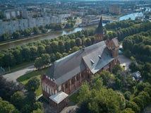 Konigsberg Cathedral. Kaliningrad, formerly Koenigsberg, Russia Royalty Free Stock Images