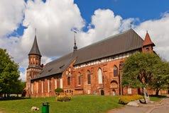 Konigsberg Cathedral (1333) in Kaliningrad, Russia Stock Photos