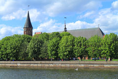 Konigsberg Cathedral Stock Photo