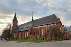 Konigsberg Cathedral Royalty Free Stock Photography