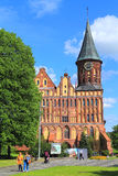 The Konigsberg cathedral on Kant's island Stock Photos