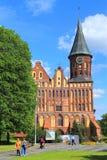 Konigsberg katedra na Kant wyspie Zdjęcia Stock