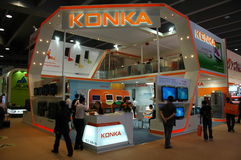 KONIKA's site. The KONIKA's site in Exhibition Sections of  Electronic and Electrical Products Stock Photos
