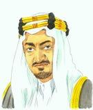 Koning Faisal stock illustratie