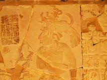 Koning Pakal Royalty-vrije Stock Afbeelding