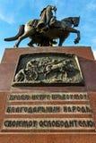 Koning Petar Karadjordjevic het eerste standbeeld op Zrenjanin, Servië stock foto