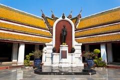 Koning Rama 8 Royalty-vrije Stock Afbeelding