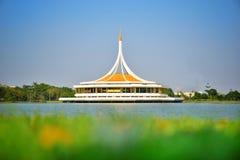 Koning Rama IX Park Stock Afbeelding